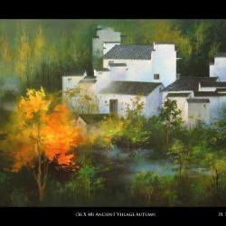 Ancient Village Autumn