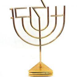 Tri-base-shalom-menorah